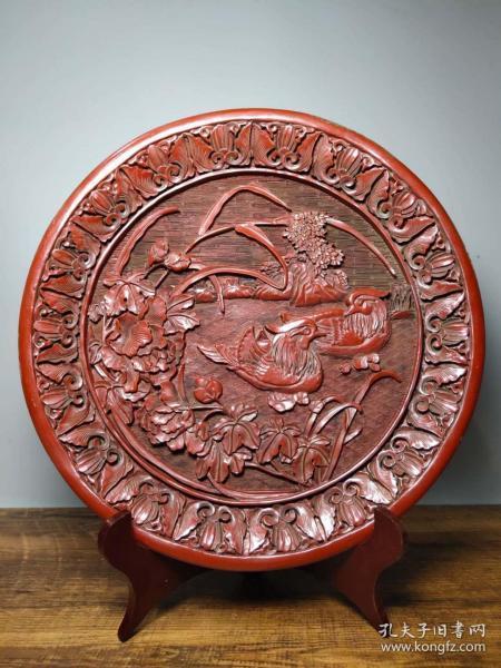 剔红漆器赏盘鸳鸯戏水 百年好合屏风摆件古董古玩收藏