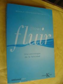 西班语原版 fluir (flow):Una psicologia de la felicidad