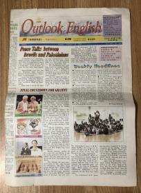 Outlook English 《英语辅导报》——希望英语专刊 2000年第9期 总第36期