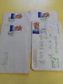 邮票,北京,立交桥四元桥。四封