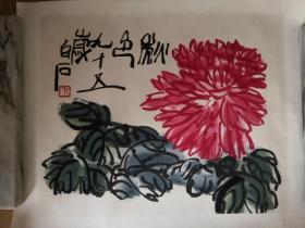 """七八十年代木板水印""""齐白石国画作品秋色"""""""