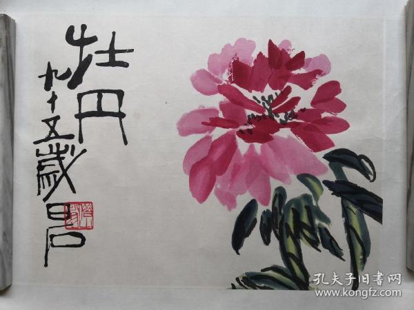 """七八十年代木板水印""""齐白石国画作品牡丹"""""""