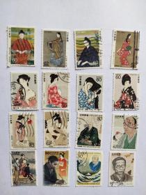 『日本邮政』画家与画作(16枚)