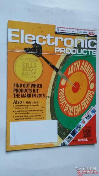 Electronic Products Magazine 美国电子产品原版外文杂志2016/01