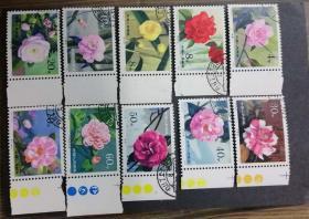 1979年T37山茶花邮票  盖销票(10全) 带边个别带色标   具体看品相描述