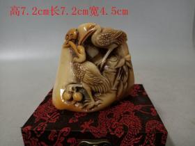 清代传世雕工不错的寿山石印章