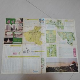 郑州旅游图1988年