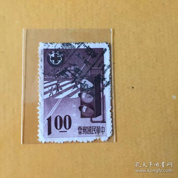 专36(普125)《交通安全》信销散邮票2-1