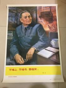 陈云同志深入实验调查研究