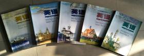 老版高中英语课本全套5本人教版全日制高中教科书教材