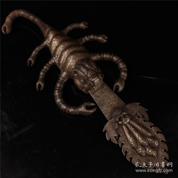 寒铁錾刻蝎子剑