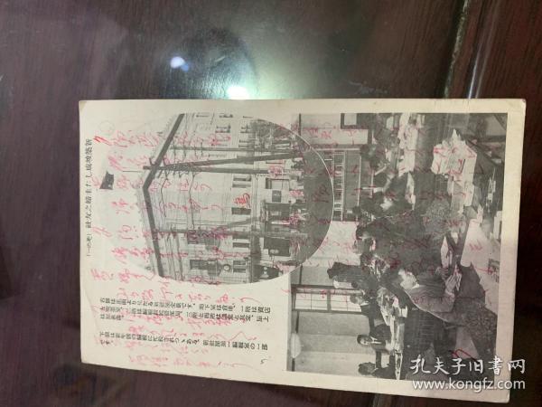 4225A:大正十一年 日本明信片 新筑竣成  主妇之友社一张,正反面都有文字