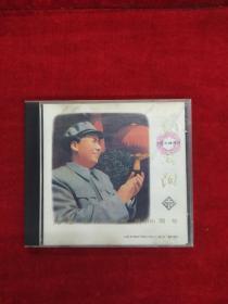 红太阳CD 纪念毛泽东诞辰100周年