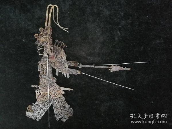 老牛皮手工制作老皮影戏(赵云)