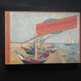 POST-IMPRESSIONISTEN BRIEFKAARTENBOEK(30张)