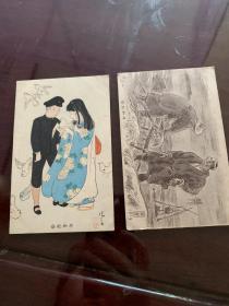 4233:日本明信片《平和纪念  美女怀抱和平鸽 》2张
