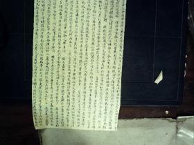 S851,小楷精美医学老手抄,3页,字体漂亮