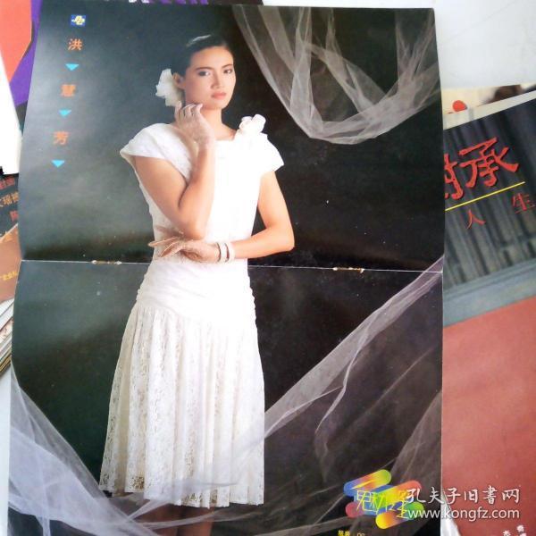 洪慧芳,新加坡杂志中页海报
