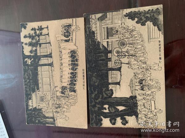 4236:民国日本明信片《伊势敬神社发行 像是皇帝出宫的图片 》2张