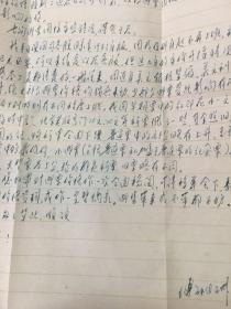 10          :上海著名集邮家。  鉴赏家    傅湘洲  : 信札