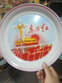 东方红搪瓷盘子