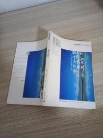 蓝色恋歌  诗歌集