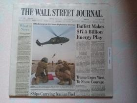 THE WALL STREET JOURNAL 华尔街日报 2017/07/07  外文原版报纸