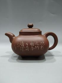 紫砂壶   底款:冰心道人(程寿珍)