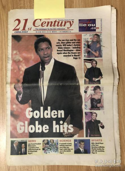 China Daily, 21st Century, Thursday, January 27, 2000 第340期  中国日报21世纪英文报  二十一世纪报 21世纪报 第340期 2000年1月27日