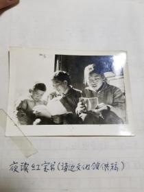 江*青唯一的干女儿 卜兰兰和她的子女夜读红宝书