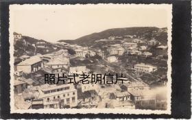 中国照片式老明信片,江西庐山局部2,民国时期,尺寸13.4X8.4cm