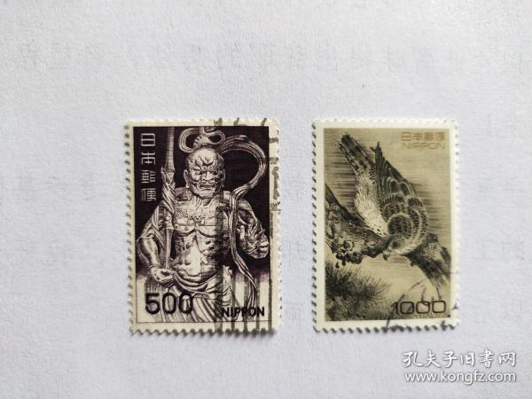 『日本邮政』睥睨(2枚)