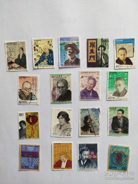 『日本邮政』日本作家们和他们的部分作品(17枚)