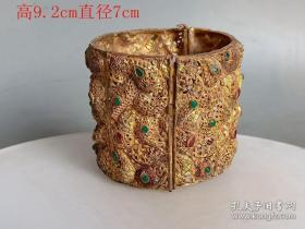 清代鎏金镶嵌宝石手镯5
