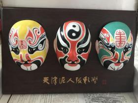 天津泥人张彩塑京剧脸谱(带锦盒)