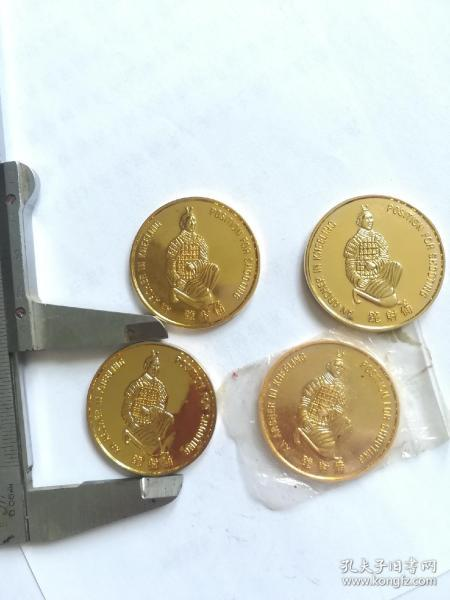 兵马俑旅游纪念无面值镀铜币跪射俑铜车马图案共4枚