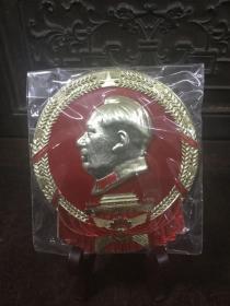 文革时期毛主席像章一枚〈美品〉