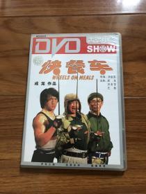 快餐车 中录正版 DVD9