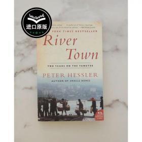 现货江城 何伟中国三部曲 英文原版书 River Town Peter Hessler