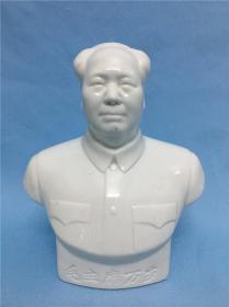 主席光头魏碑体万岁白瓷胸像
