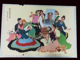 我们热爱毛主席,两开宣传画 1960年,吴性清作