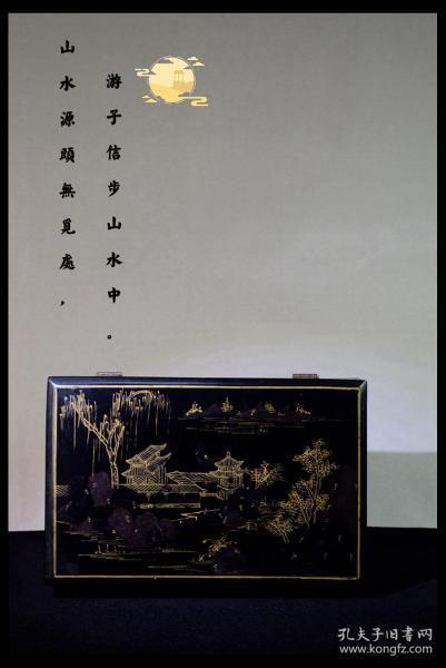 文革美术漆器工艺品黑地金漆彩绘山水楼阁文人雅趣收纳首饰盒包邮