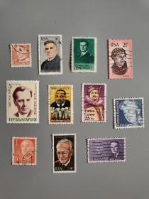 外国邮票11枚