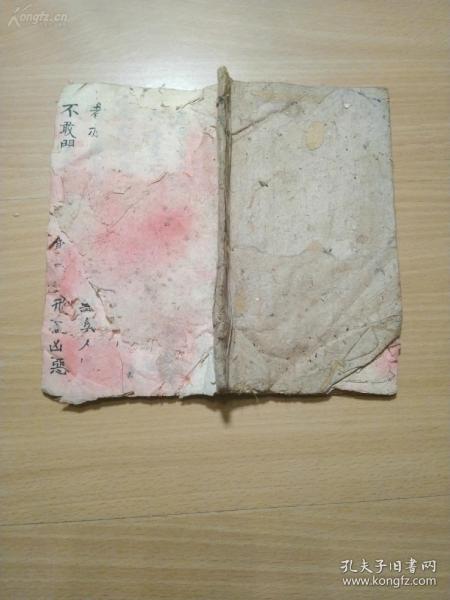 民国小学生写的作文《说虎之可畏》一册全!!文字质朴可爱!!