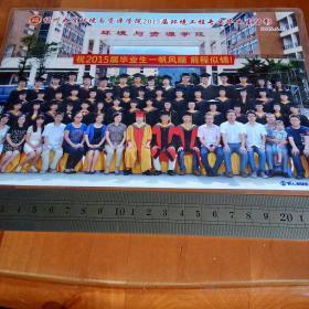 毕业照片:福州大学环境与资源学院
