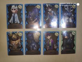 第5人格 卡片8枚1组(5)