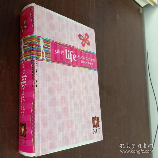 girls life application study女孩生活应用研究