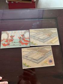 4229:日本 大正 大礼纪念 太平乐之图 即位礼紫宸殿御式场之图  明信片3张,一张上面有邮票 二战日本侵华时期发行