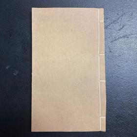 清末民初铅拍印本诗文集《退思轩诗集》,湖南长沙张百熙著,六卷附补遗一卷,一册全。