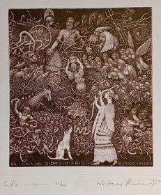 俄罗斯 尼古拉·拜塔科夫Nikola Batakov版画藏书票原作6精品收藏
